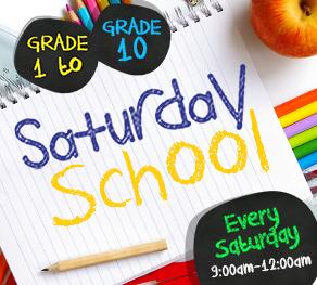 Saturday-school-ed-u-college-front-page